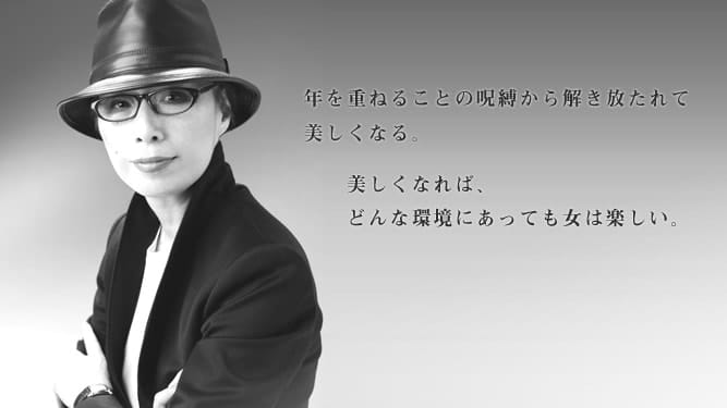 Японский массаж лица Цоган